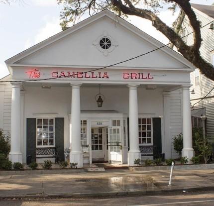 camellia_grill_wiki